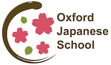 Oxford Japanese School